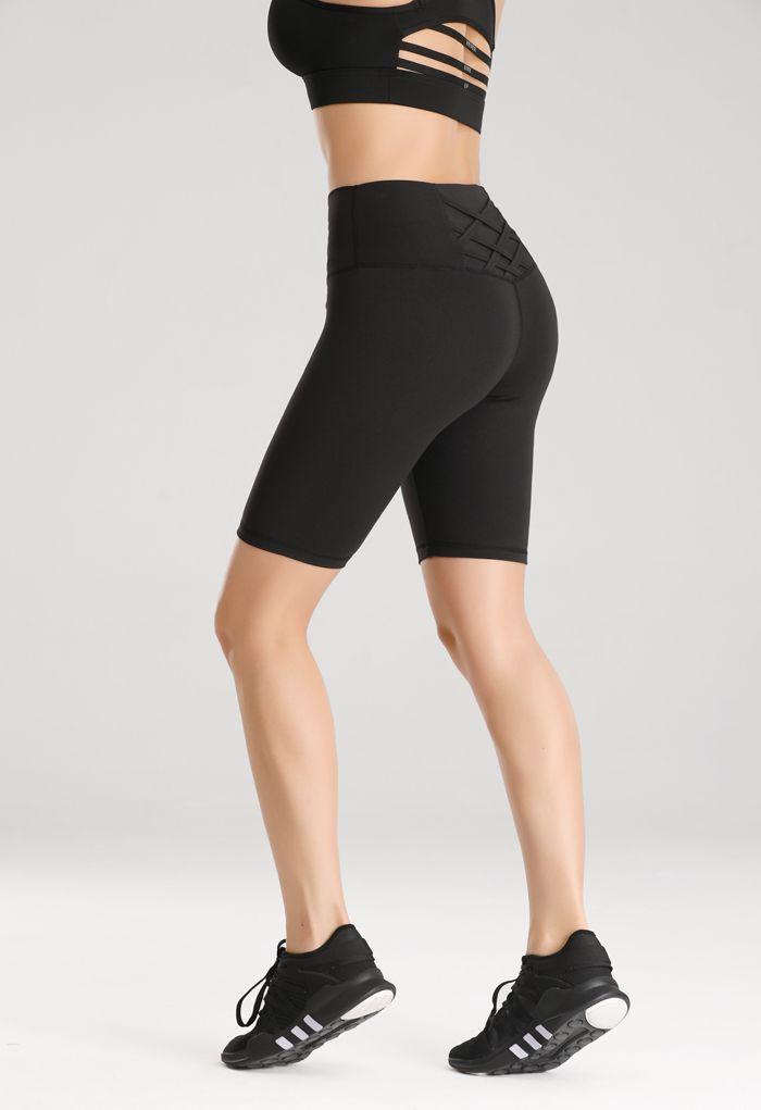 Crisscross Lines Trim Legging Shorts in Black
